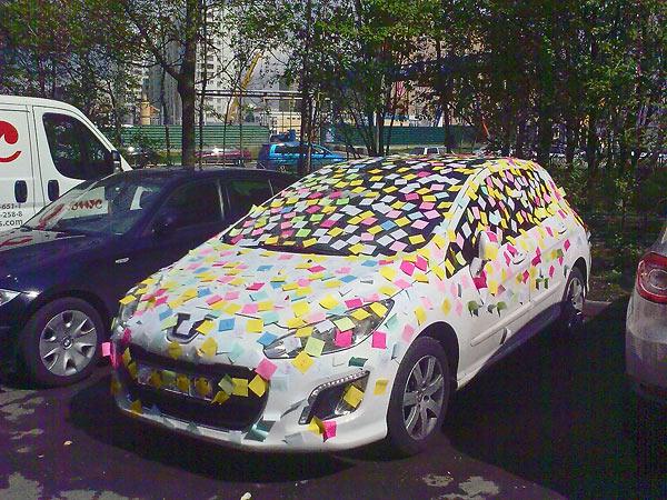 Поздравление на машине фото 11